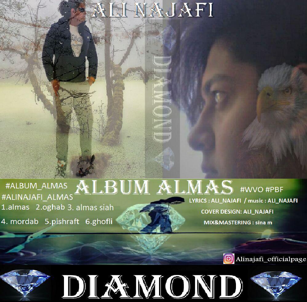 Ali Najafi – Diamond