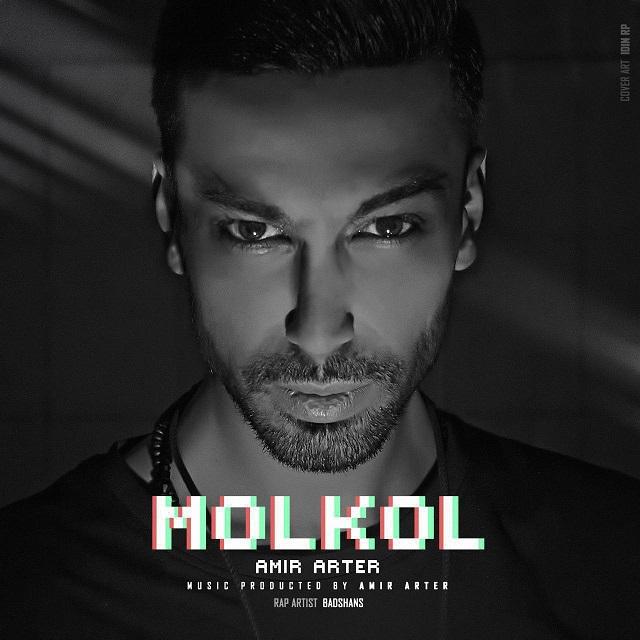Amir Arter – Molkol