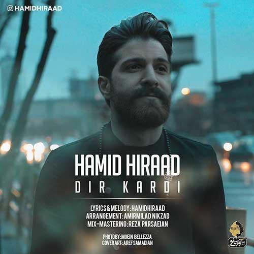 Hamid Hiraad - Dir Kardi