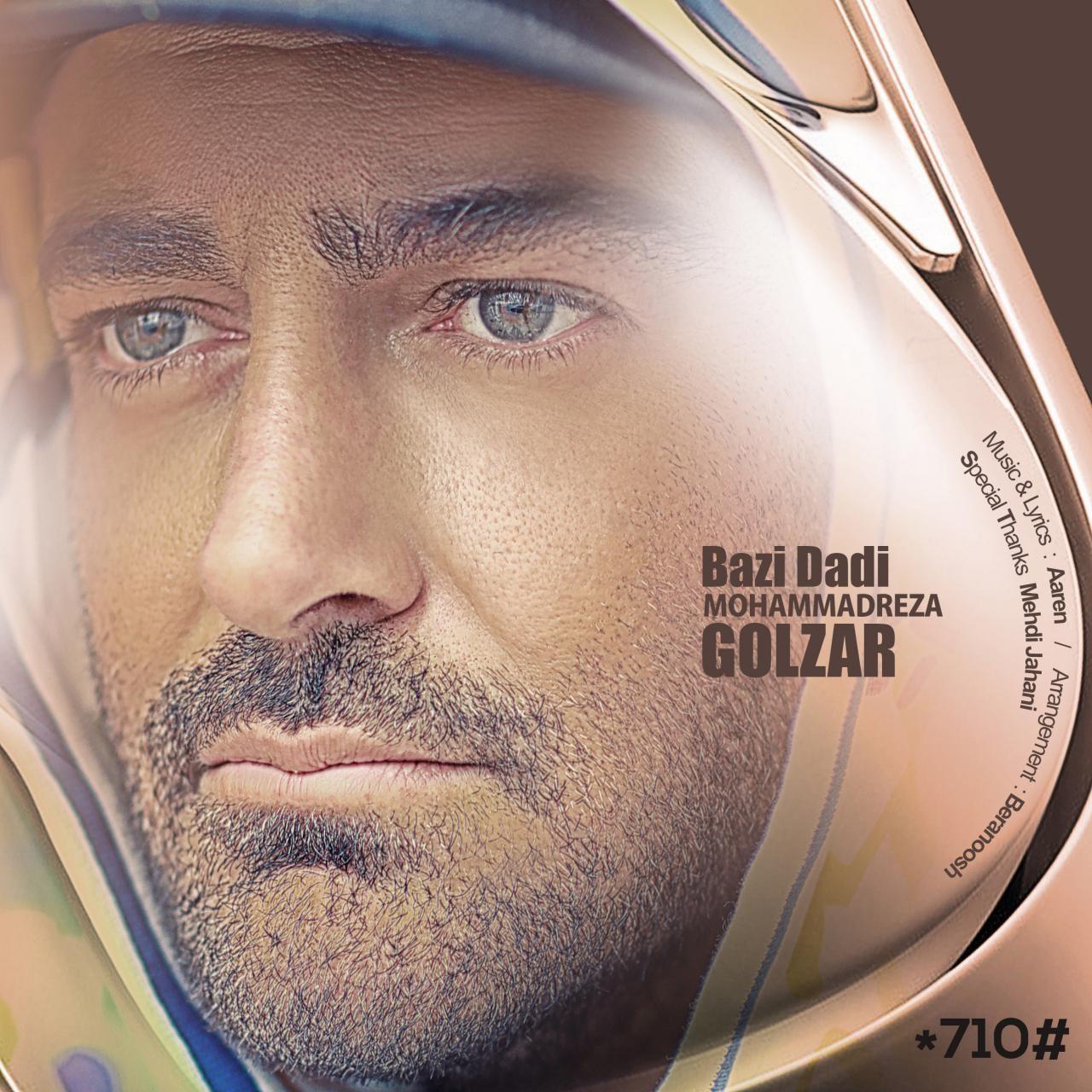 Mohammadreza Golzar – Bazi Dadi