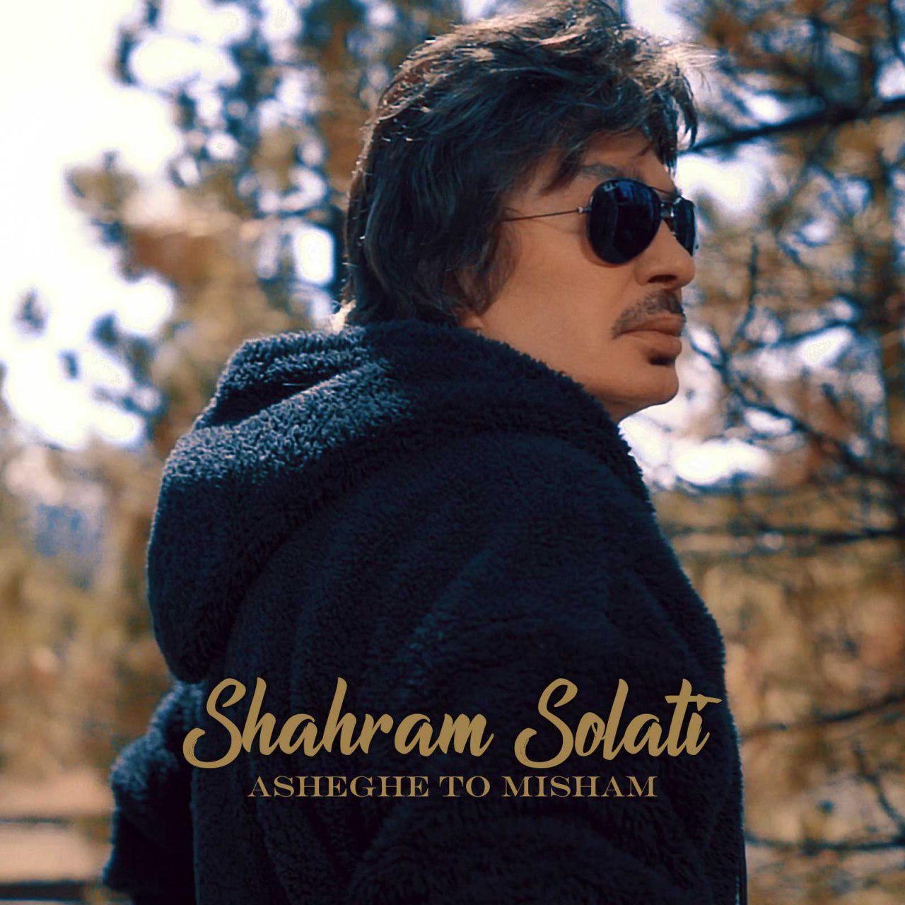 Shahram Solati – Asheghe To Misham
