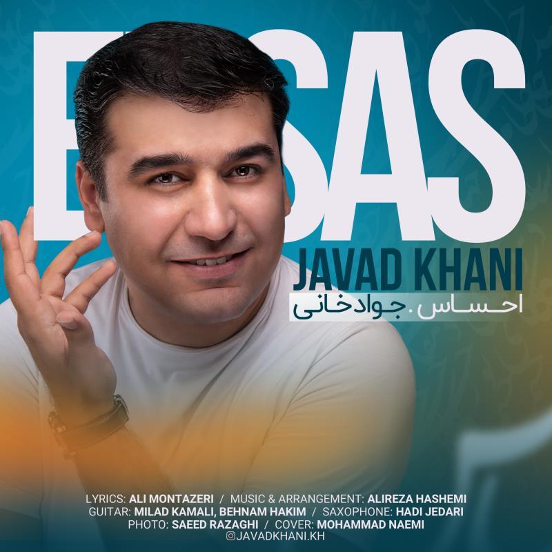 Javad Khani – Ehsas