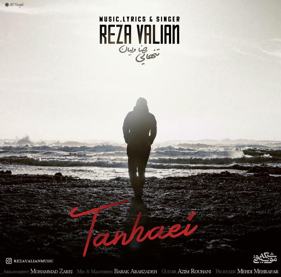 Reza Valian – Tanhaei