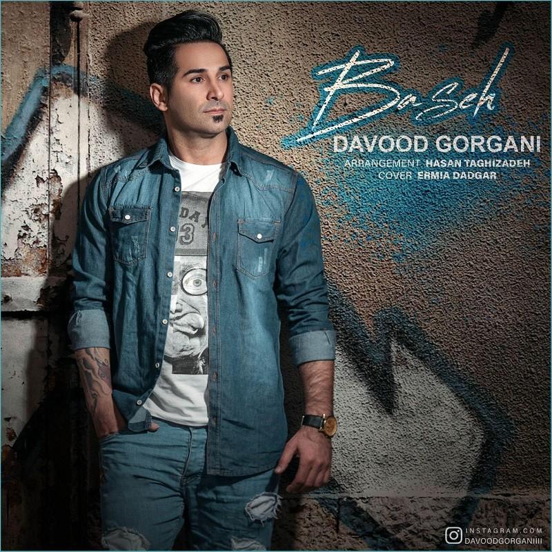 Davood Gorgani – Baseh