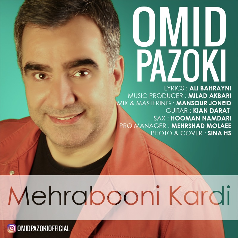 Omid Pazoki – Mehrabooni Kardi