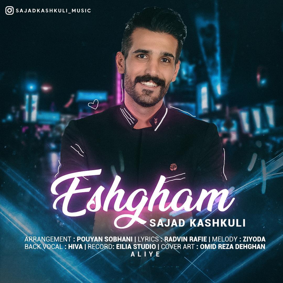 Sajjad Kashkooli – Eshgham