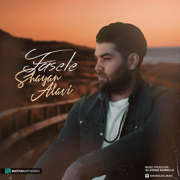 Shayan Alavi – Faseleh