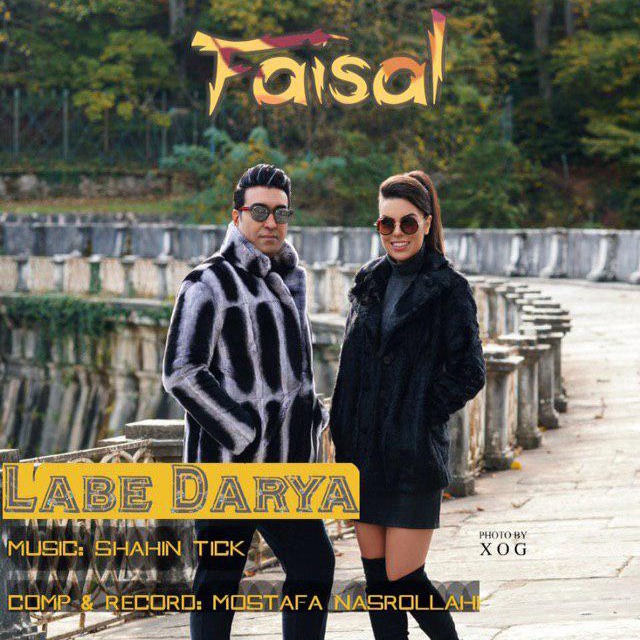 Faisal – Labe Darya