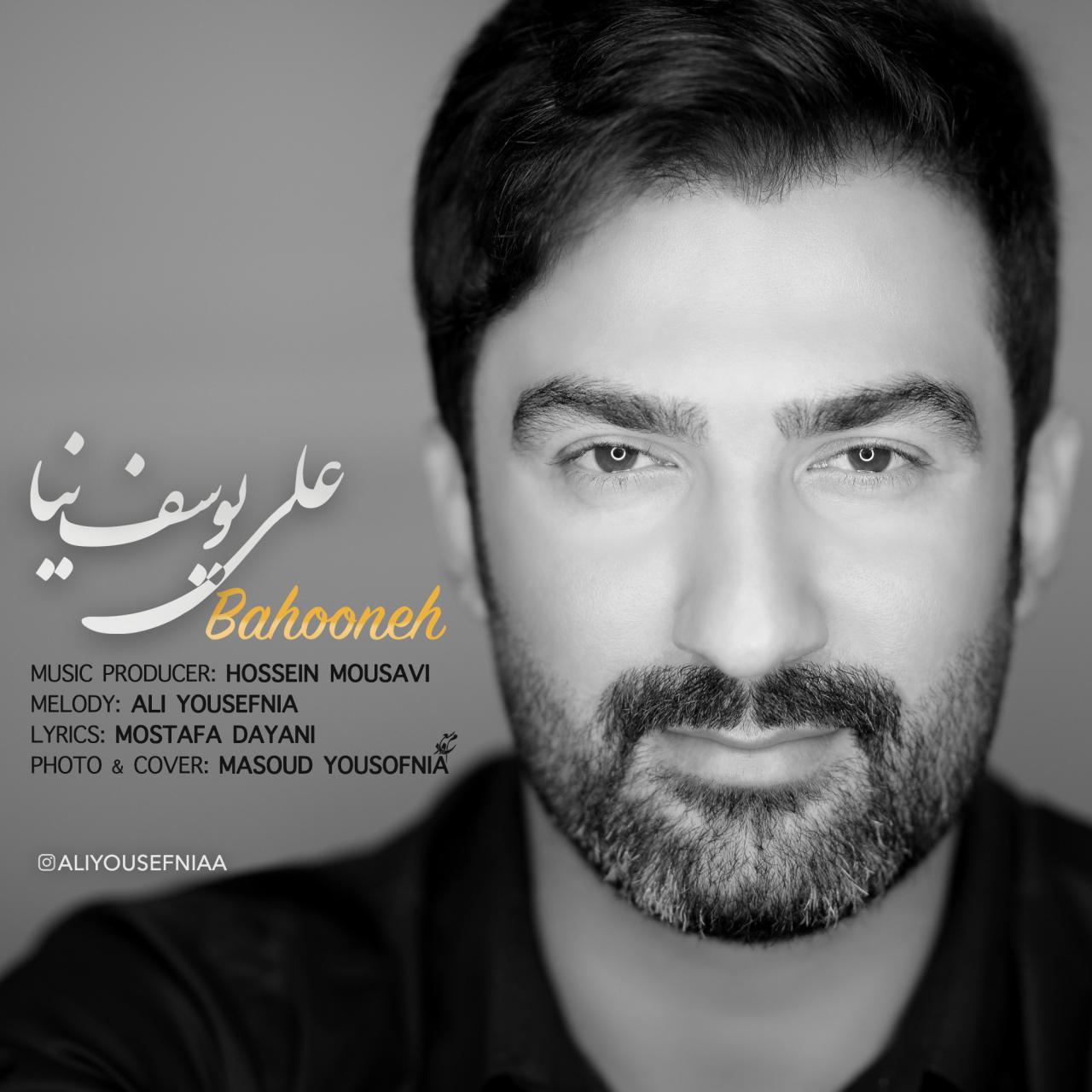 Ali Yousefnia – Bahooneh