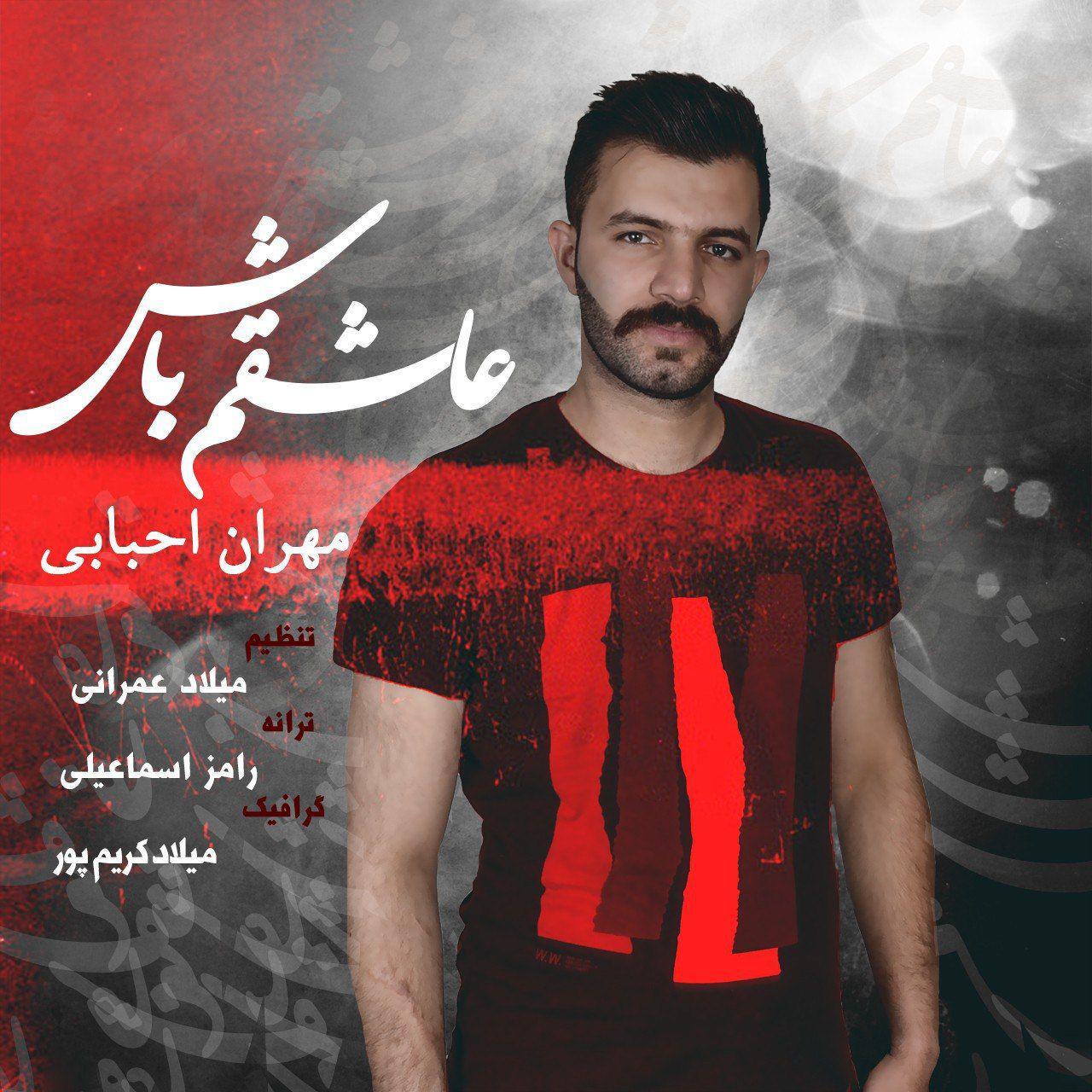 Mehran Ahbabi – Ashegham Bash