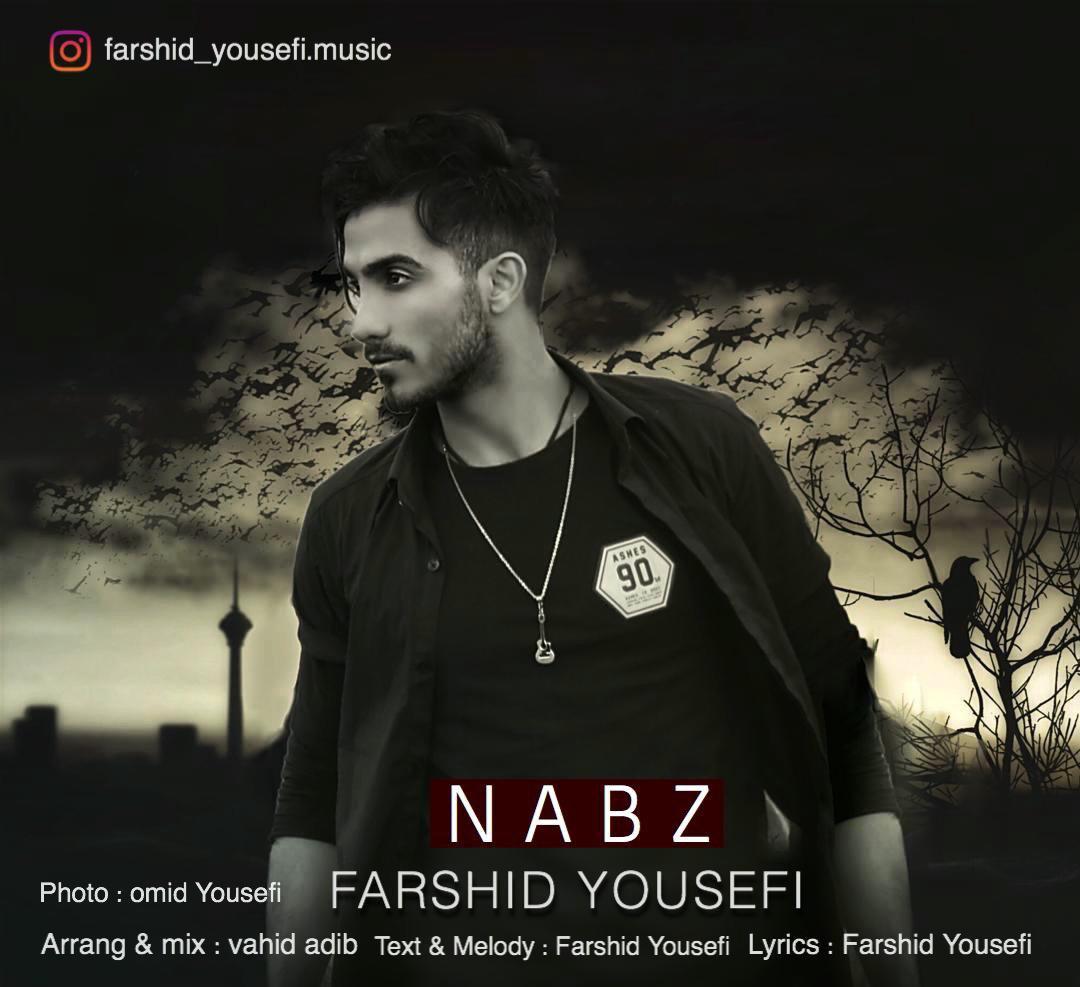 Farshid Yousefi – Nabz