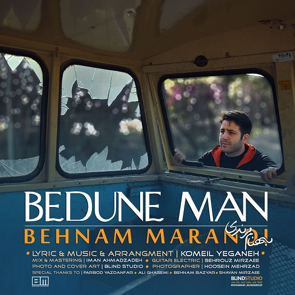 Behnam Marandi – Bedune Man