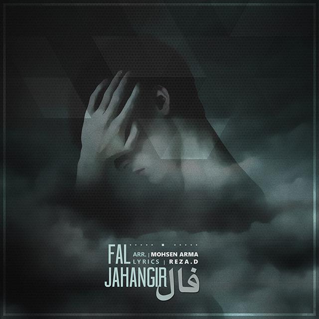 Jahangir – Faal
