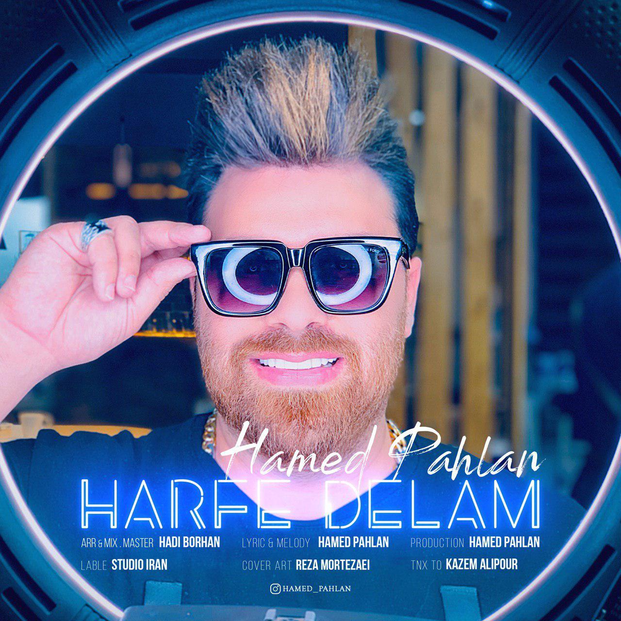 Hamed Pahlan – Harfe Delam