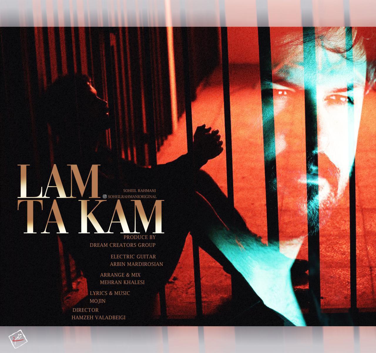 Soheil Rahmani – Lam Ta Kam