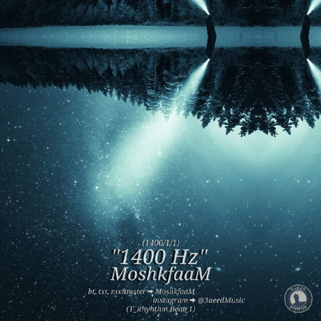 MoshkfaaM – 1400hz