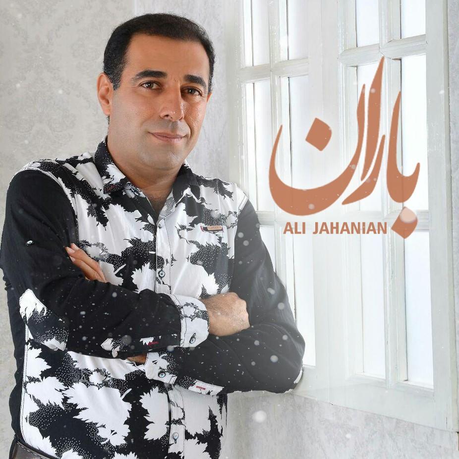 Ali Jahanian – Baran