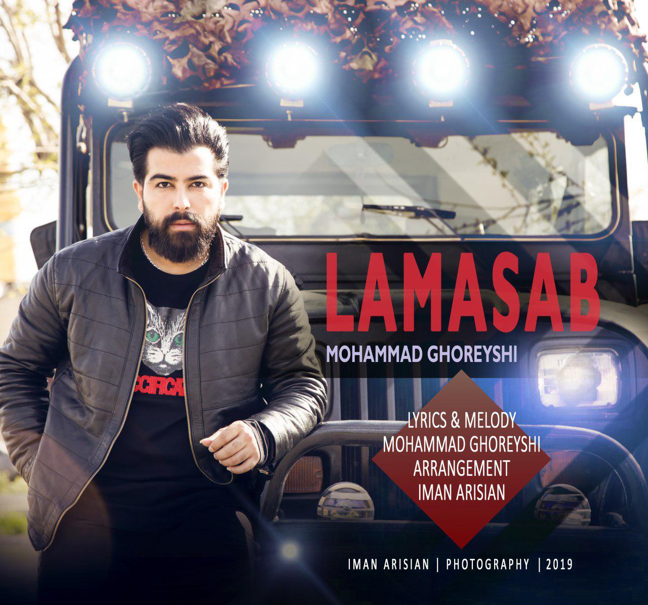 Mohammad Ghoreyshi – Lamasab