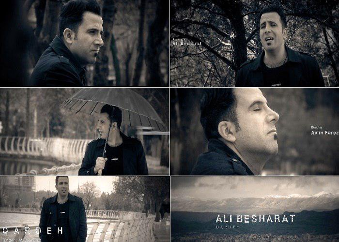 Ali Besharat – Dardeh