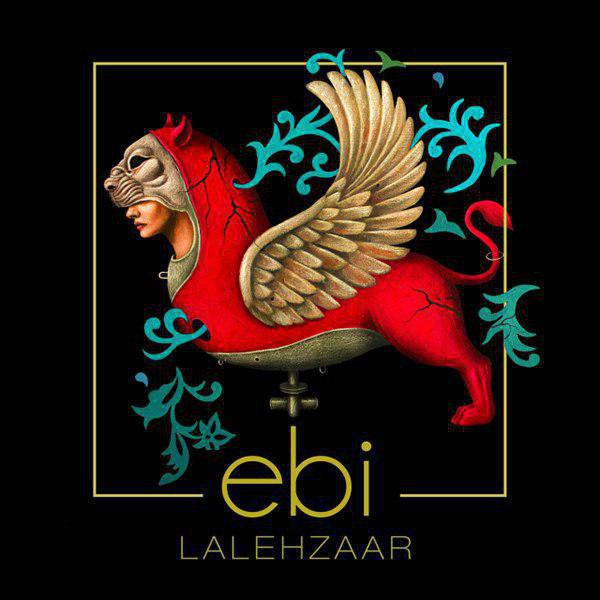 Ebi – Lalehzaar