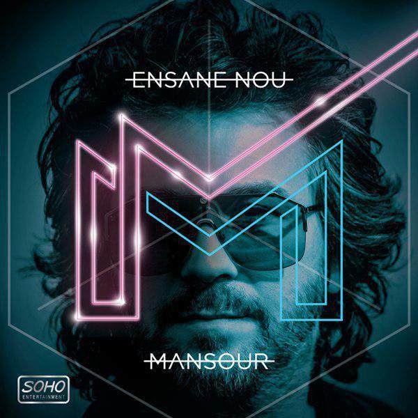 Mansour – Ensane Nou