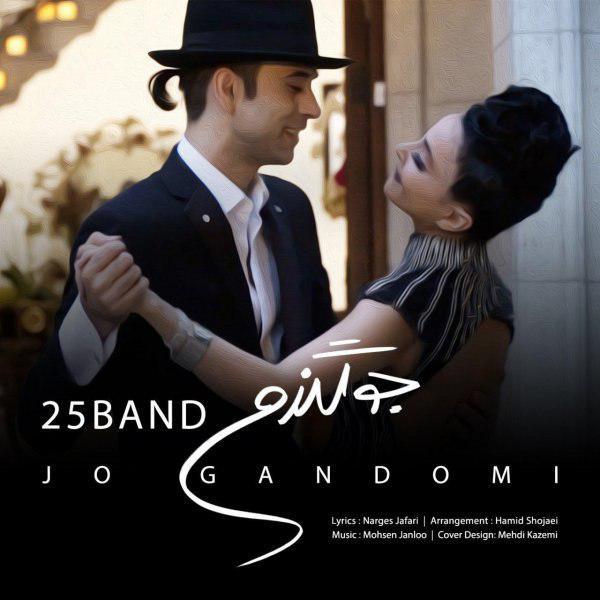 25 Band – Jo Gandomi