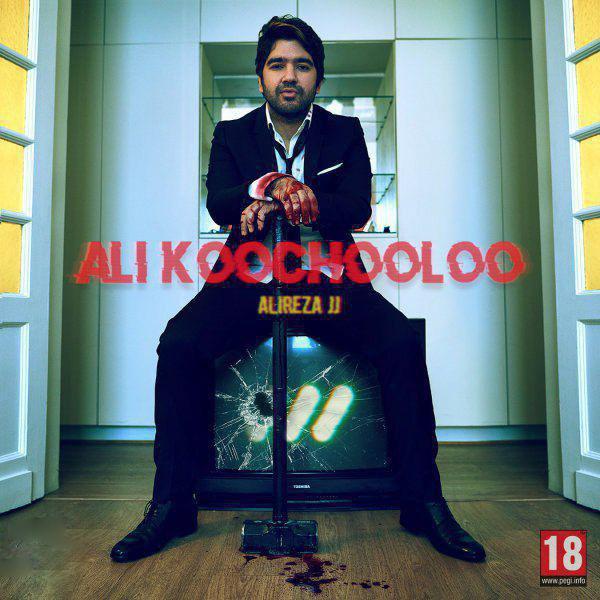 Alireza JJ – Ali Koochooloo