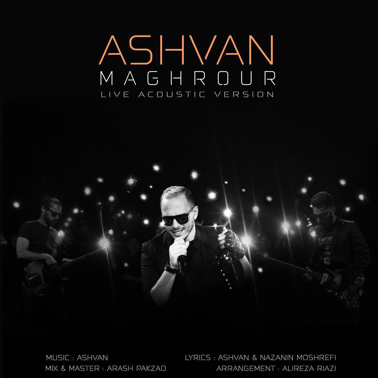 Ashvan – Maghrour (Acoustic Version)