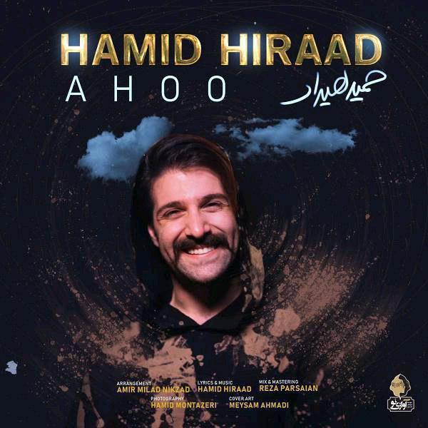 Hamid Hiraad – Ahoo