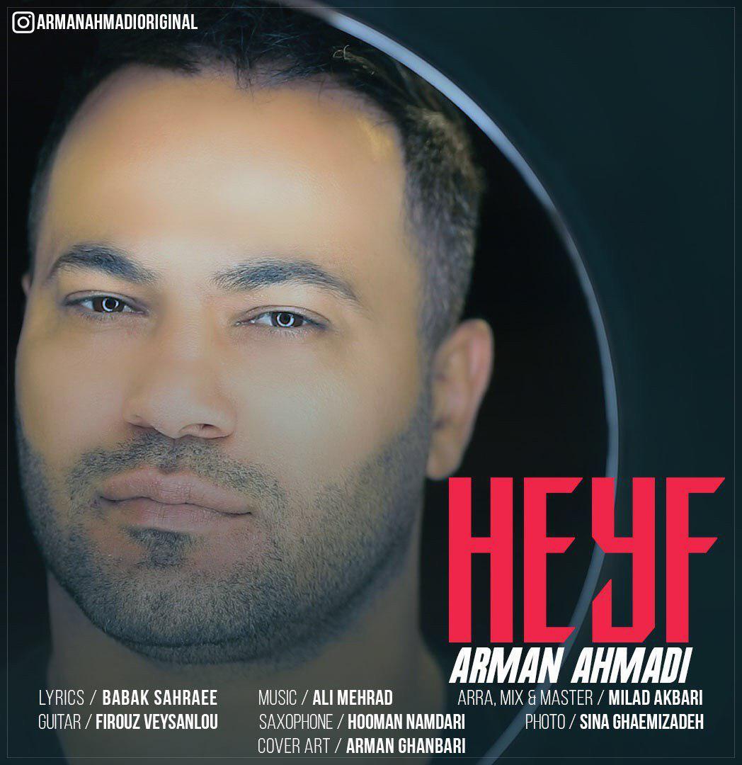 Arman Ahmadi – Heyf