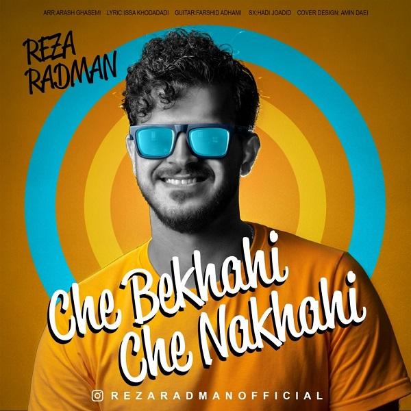 Reza Radman – Che Bekhahi Che Nakhahi