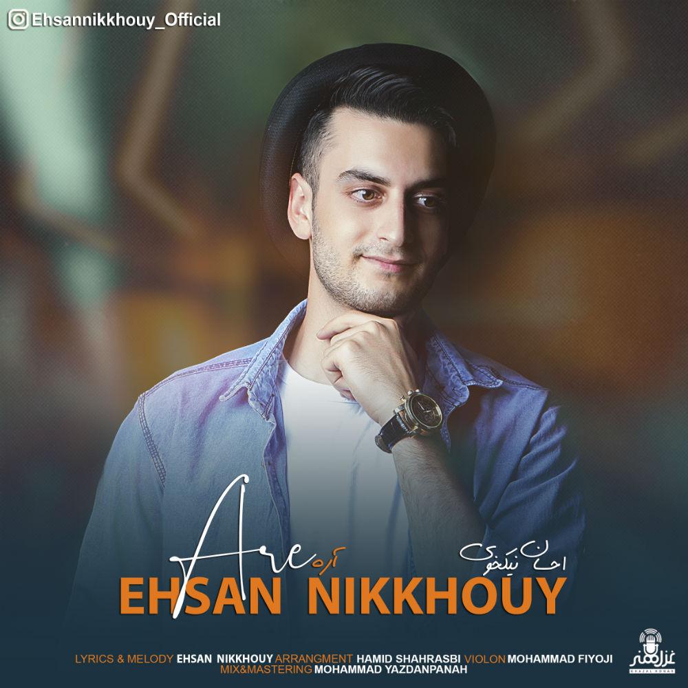 Ehsan Nikkhouy – Are