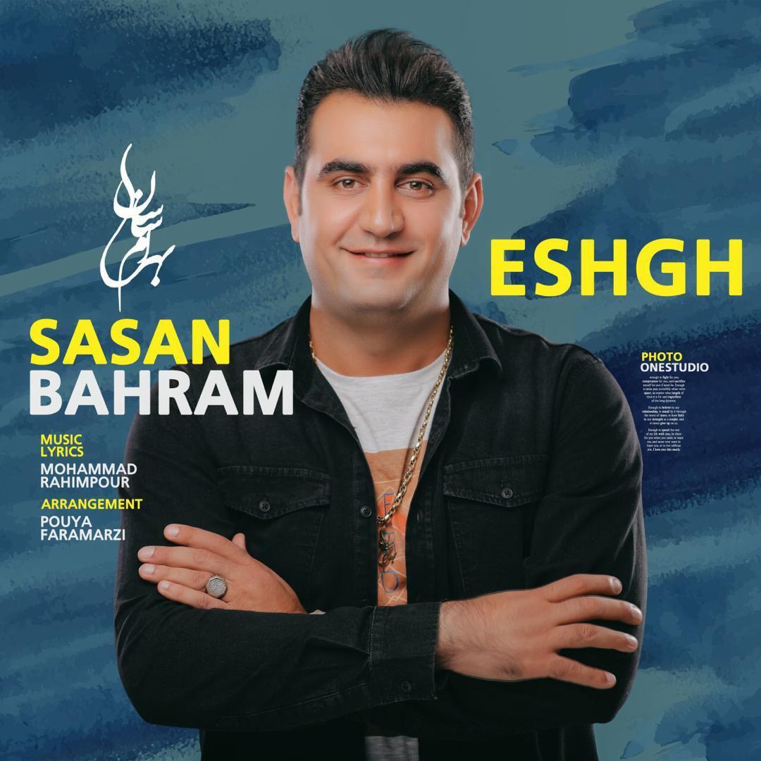 Sasan Bahram – Eshgh
