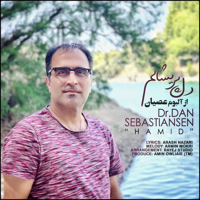 Dr Dan Sebastiansen – Del Parishanam