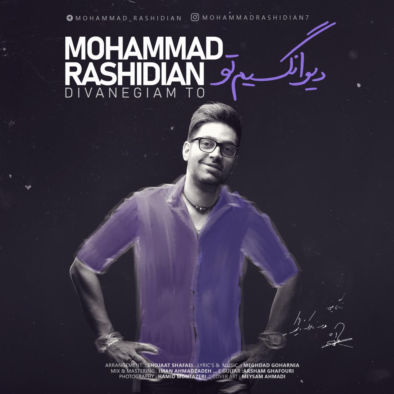 Mohammad Rashidian – Divanegiam To