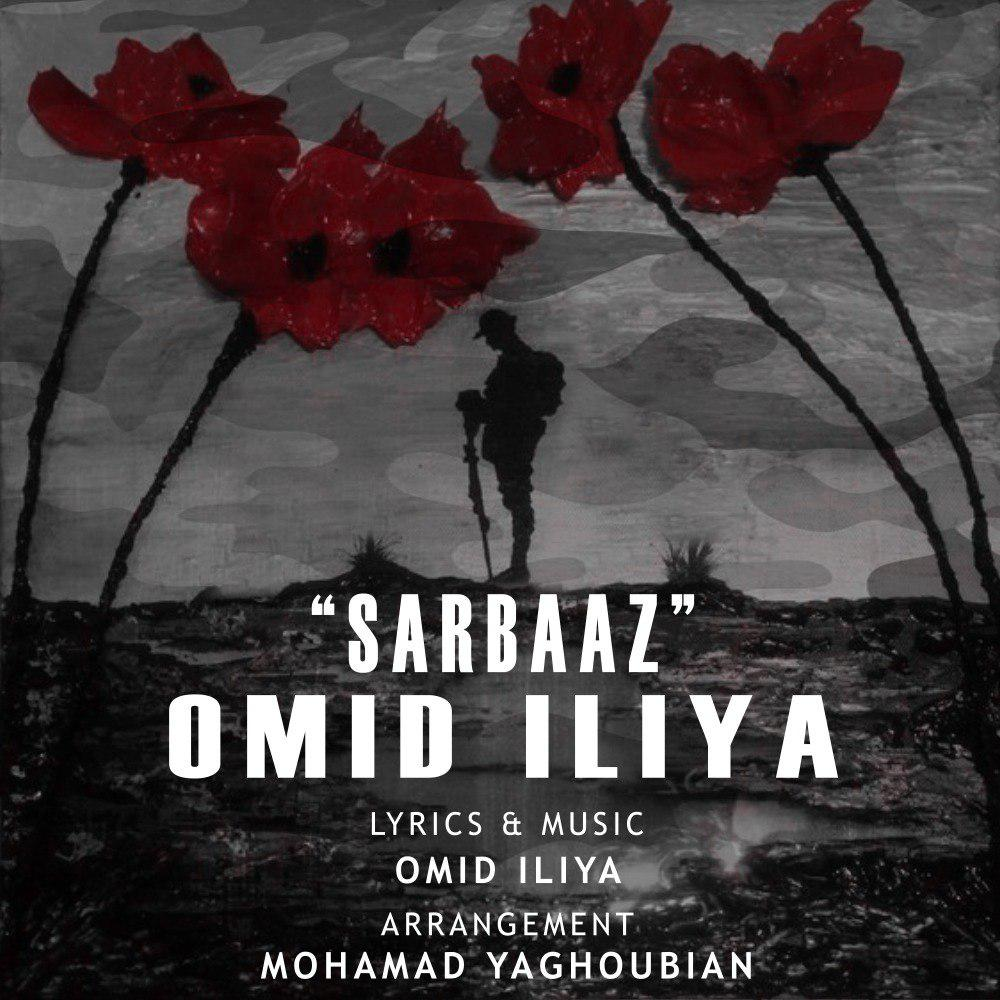 Omid Iliya – Sarbaaz