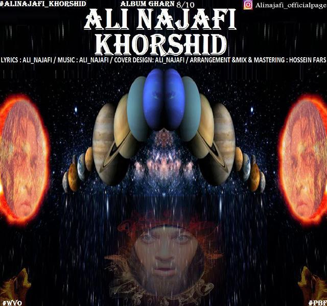Ali Najafi – Khorshid