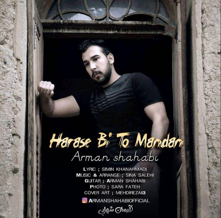 Arman Shahabi – Harase Bi To Mandan (New Version)