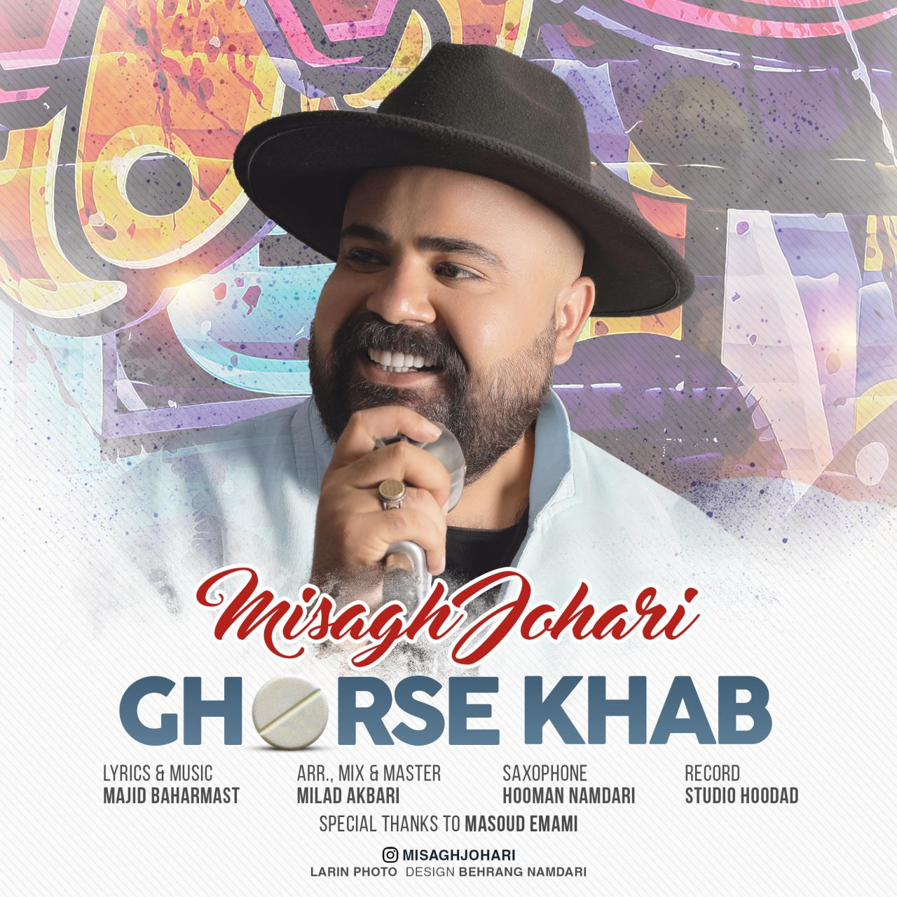 Misagh Johari – Ghorse Khab