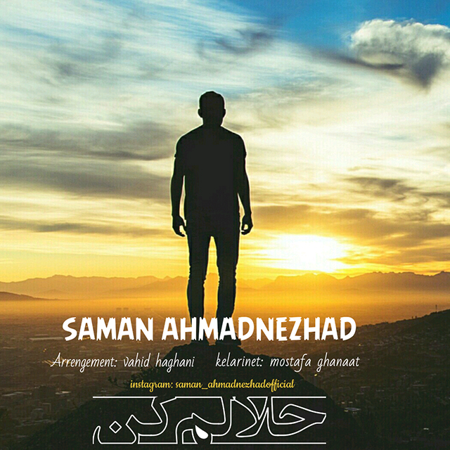 Saman Ahmadnejad – Halalam Kon