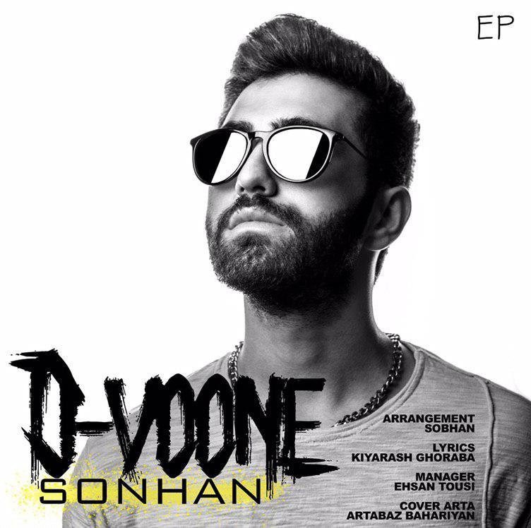 Sobhan – Divoone