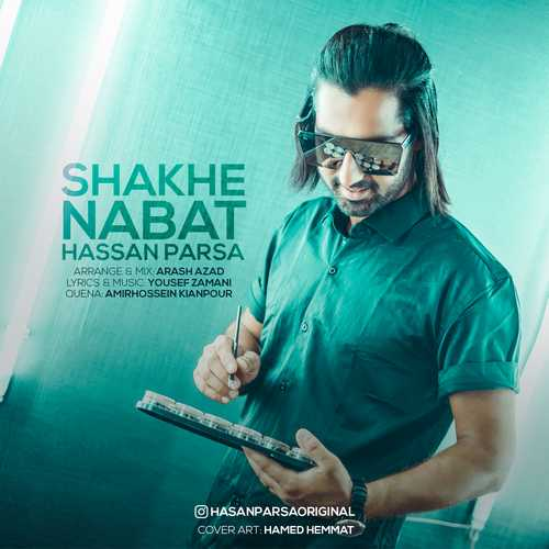 Hassan Parsa – Shakhe Nabat