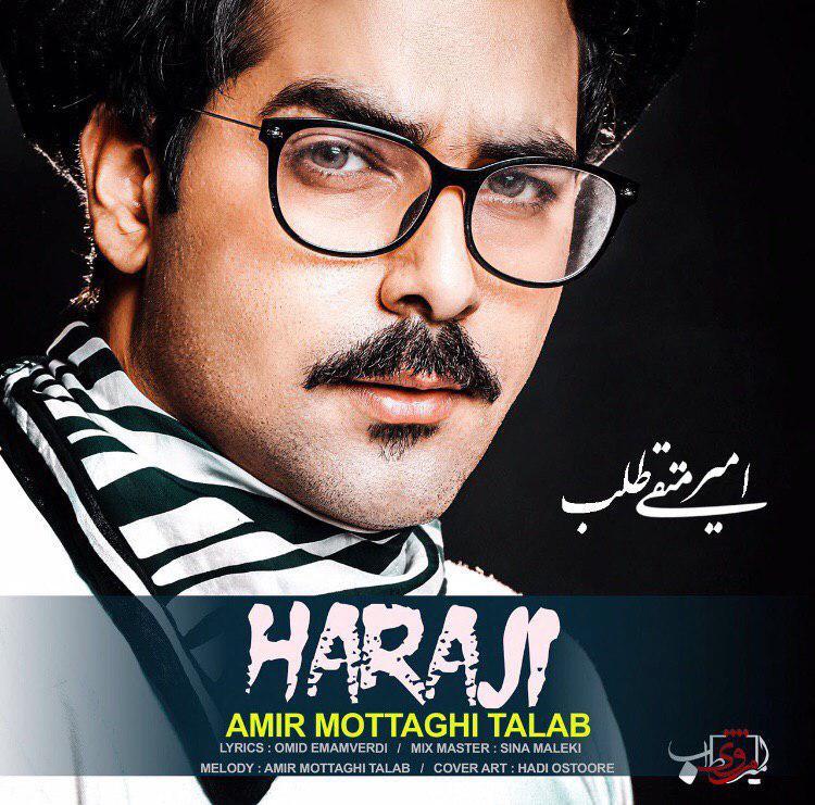 Amir Mottaghi Talab – Haraji
