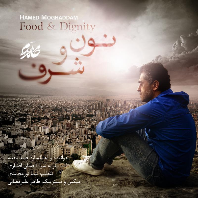 Hamed Moghaddam – Noono Sharaf