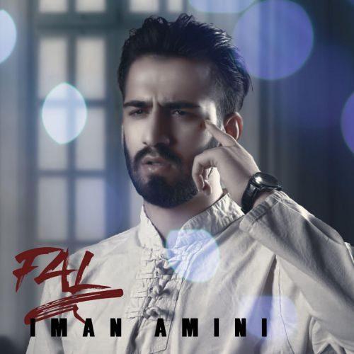 Iman Amini – Fal