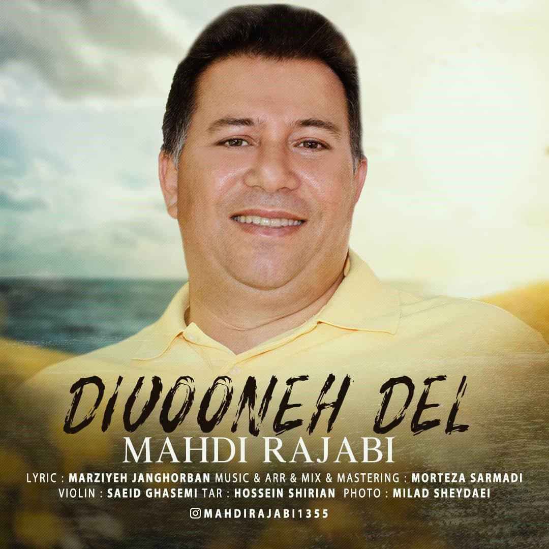 Mahdi Rajabi – Divooneh Del