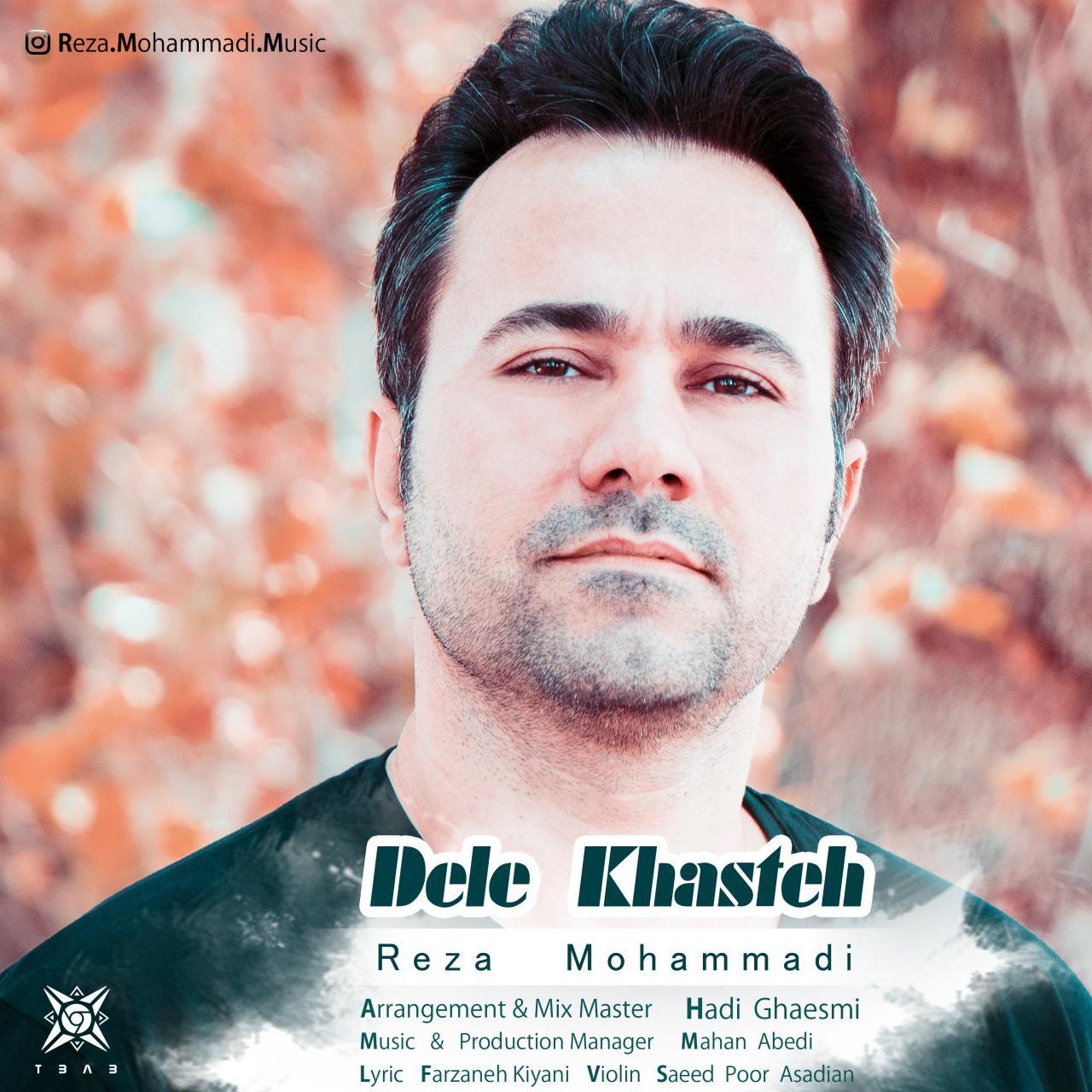 Reza Mohammadi – Dele Khasteh