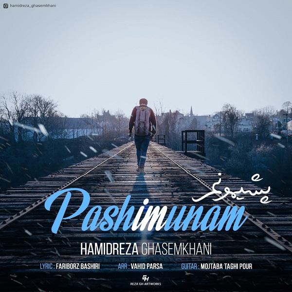 Hamidreza Ghasemkhani – Pashimunam