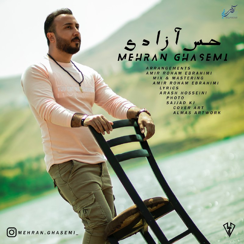 Mehran Ghasemi – Hesse Azadi