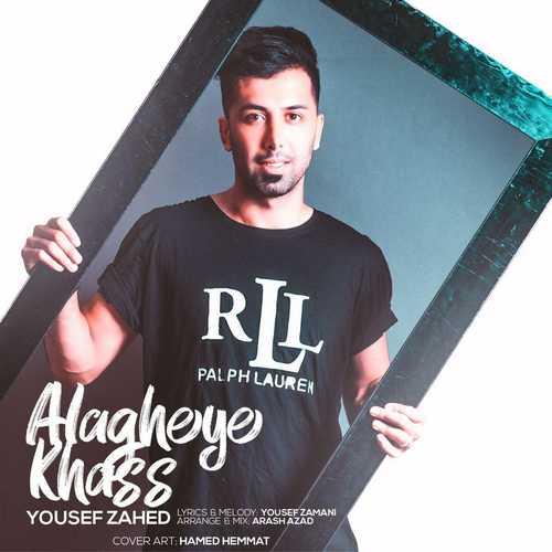 Yousef Zahed – Alagheye Khass